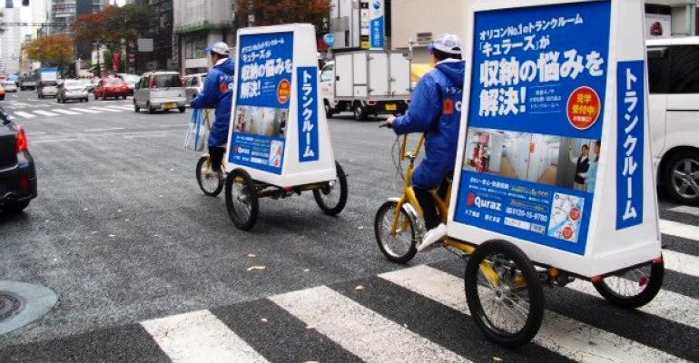 Quraz Storage Japan Mobile Marketing
